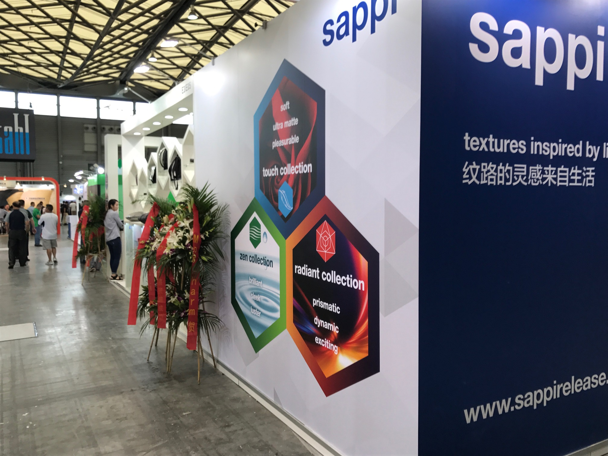 sappi paper Sappi north america is dedicated to making paper matter for brands that matter for over 150 years, we've been hard at work creating the quality paper our customers.