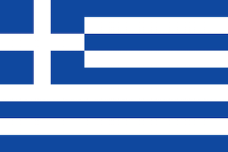 SEU-SappiCup-Flag-Greece